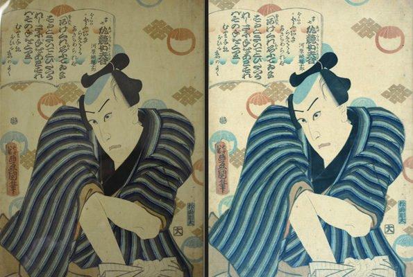 Kawarazaki Gonjuro